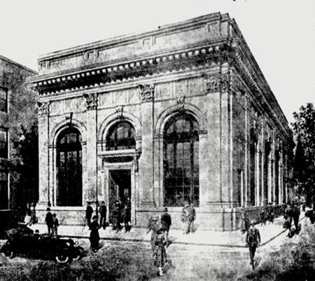 Home National Bank Meriden