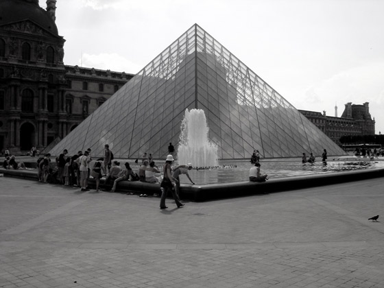 ieoh ming pei essay Ieoh ming pei, or i m pei ieoh ming pei, or i m pei and in his essay ornament and crime he abandoned the aesthetic principles of the vienna.